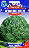Семена капуста Брокколи Тонус 0,5 г