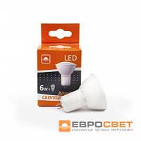 Лампа светодиодная Евросвет G-6-4200-GU5.3 6вт 170-240v