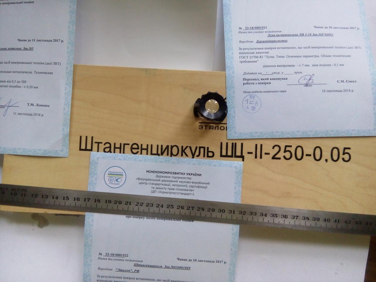 Укрцсм сертификация персонала сертификация в картинках