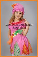 Детский костюм Хлопушка для девочек