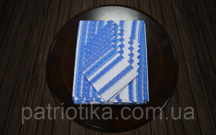 Комплект столовый голубой   Комплект столовий голубий 230х140, фото 2