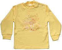 Гольф под горло, для девочки, желтый, с золотистой вышивкой, рост 80 см, Бемби