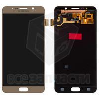 Дисплейный модуль для мобильного телефона Samsung N9200 Galaxy Note 5,