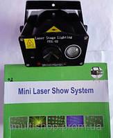 Лазерная установка для дискотек и вечеринок SL-02 Disco laser