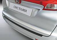 Накладка заднего бампера Honda Civic Tourer 2014>