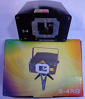 Лазерная цветомузыкальная установка S-4, проектор для вечеринок