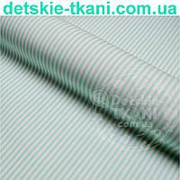 """Ткань """"Super agat"""" с мелкой полоской мятного цвета (№480с)."""