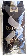 Кофе в зернах Caffe Boasi Bar Gran Riserva Speciale 1кг, 100% Арабика, Италия