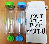 Моя бутылка My Bottle Май Ботл и Чехол 500 мл, Поликарбонат