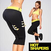 Бриджи для похудения Хот Шейперс, шейпинг-эффект, пористая прокладка, высокая талия