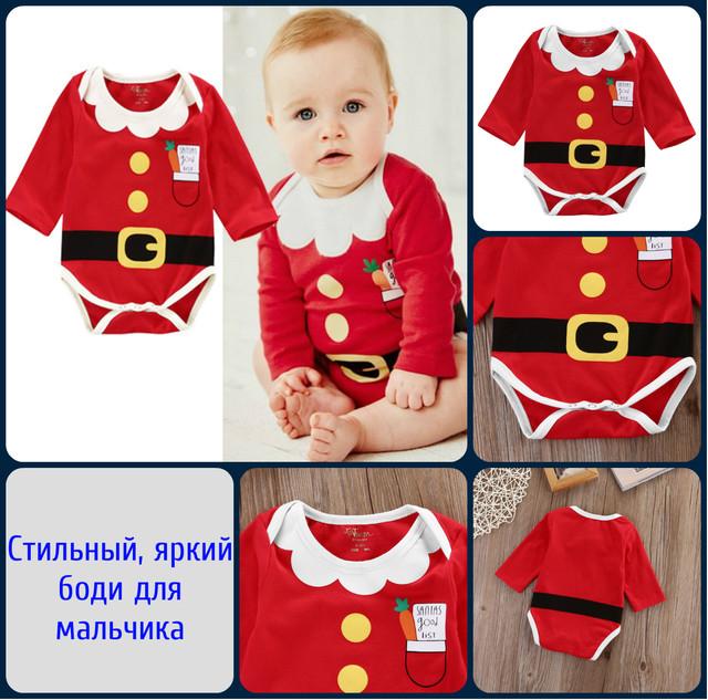 """Бодик """"Новый год"""" фото"""