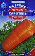 Семена моркови Каротель 4 г, Gl Seeds