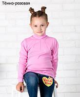 """Детский свитер со стразами для девочки """"Лучики"""""""