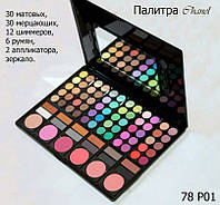 Набор для макияжа Палитра теней и румян 78 № 1 цв без логотипа, фото 1