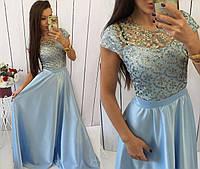 Длинное вечернее платье 28- 915, фото 1