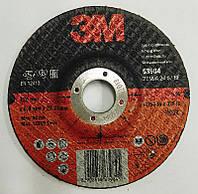 Зачистной круг Inox T27,  63986, 230мм х6,8 мм х 22мм
