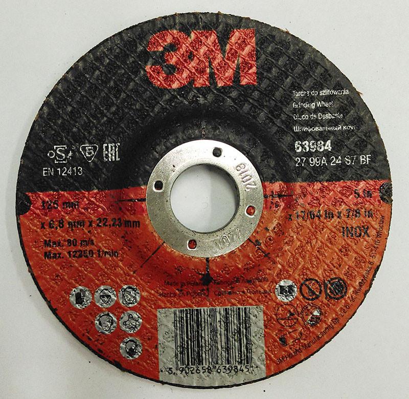 Зачистной круг Inox T27,  63984 125мм х6,8 мм х 22мм