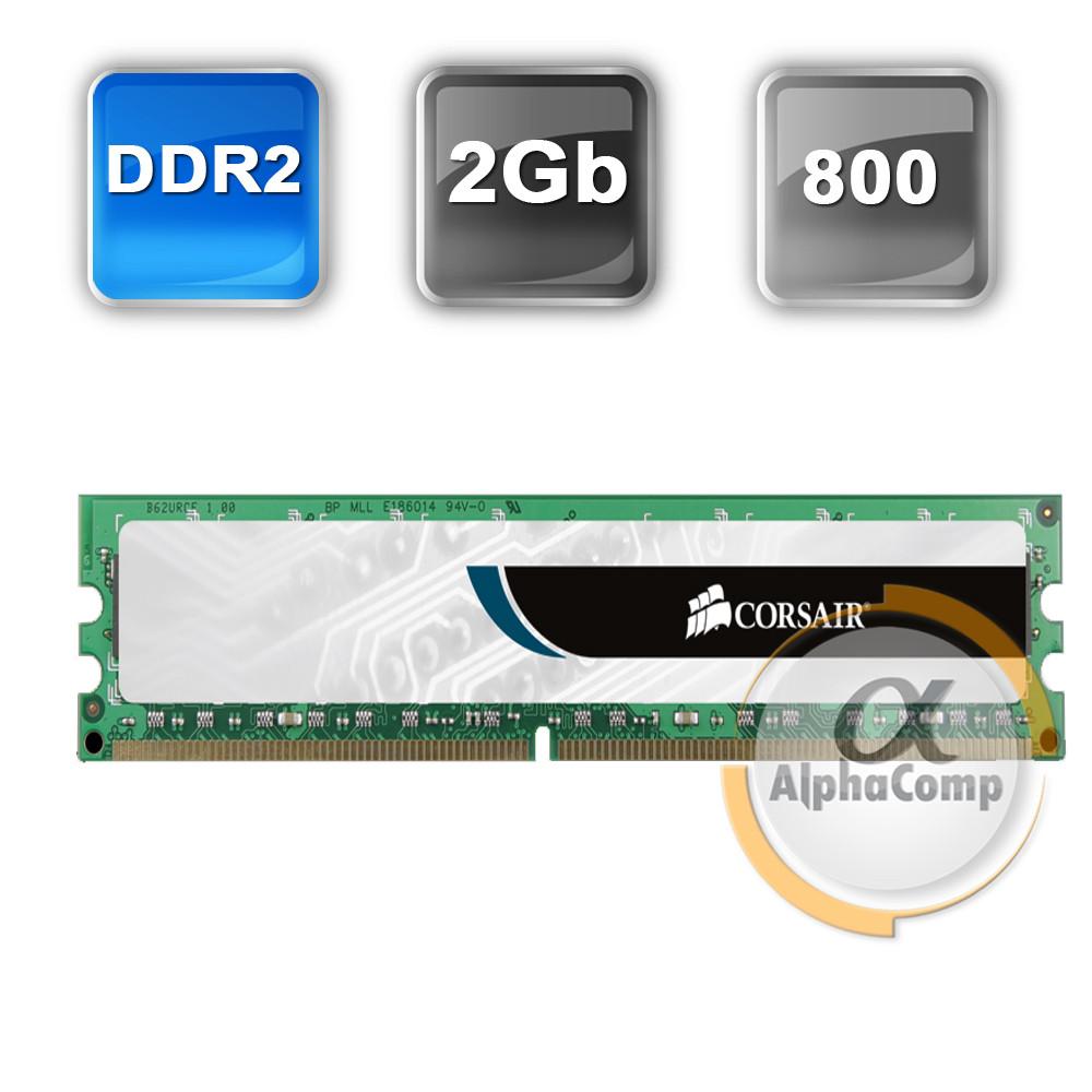 Модуль пам'яті DDR2 2Gb Corsair (VS2GB800D2) PC-6400 800