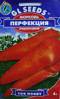 Семена моркови Перфекция 4 г, Gl Seeds