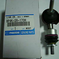 Стойка заднего стабилизатора Mazda 3 BK