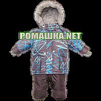 Детский зимний ТЕРМОКОМБИНЕЗОН р. 80-86 куртка-парка и полукомбинезон на флисе 3269 Коричневый