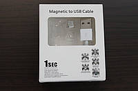 MicroUSB Magnetic Cable