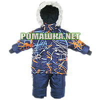 Детский зимний ТЕРМОКОМБИНЕЗОН р. 86-92 куртка-парка и полукомбинезон на флисе 3269 Синий
