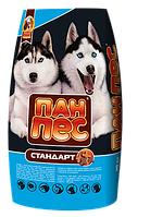 Пан-Пес Стандарт 10кг для собак *2 шт (20кг) + бесплатная доставка по всей Украине !