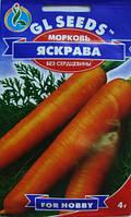 Семена моркови Яскрава 4 г, Gl Seeds