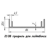 2108 профиль алюминиевый для лайтбокса, анод