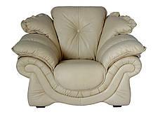 """Елегантне крісло """"Pejton"""" (Пейтон). (118 см), фото 3"""