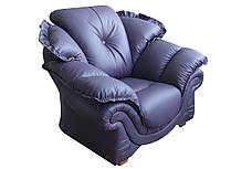 """Элегантное кожаное кресло """"Loretta"""" (Лоретта). (118 см), фото 3"""