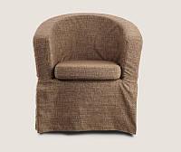 Кресло Октавия