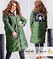 Женское пальто на синтепоне с декором