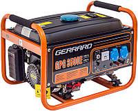 Генератор бензиновый Gerrard GPG3500E (2,5 кВт, электростартер)  Бесплатная доставка