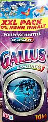 Стиральный порошок Gallus Conzentrat 10 кг.