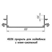 4226 профиль алюминиевый для лайтбокса, анод