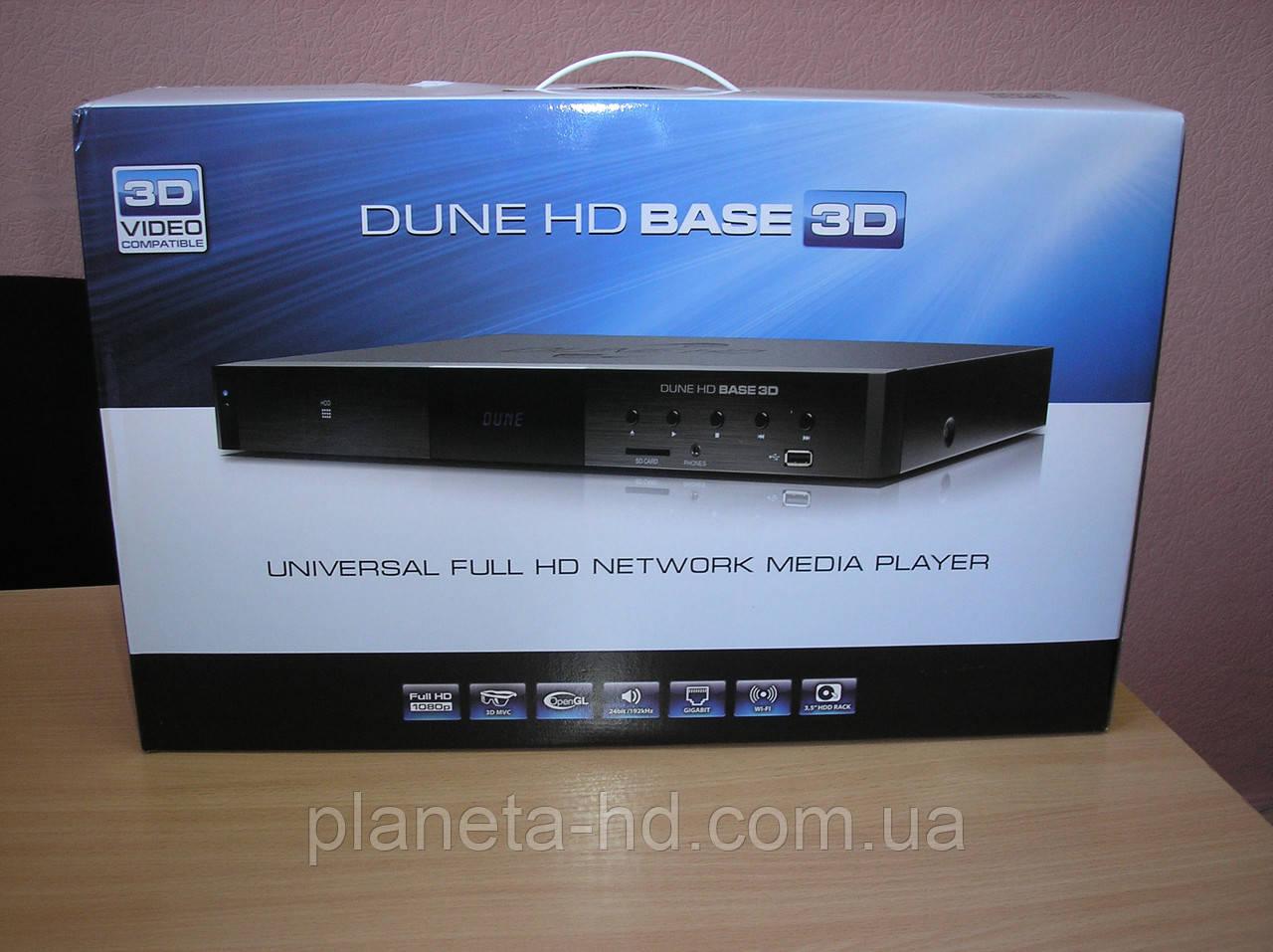 Dune HD Base3D Media Player Drivers Mac