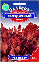 Семена  Базилик Гвоздичный красный 0,5 г