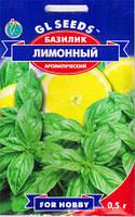 Семена Базилик Лимонный Аромат 0,5 г