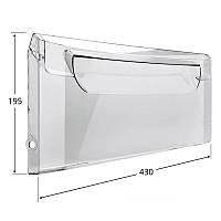 Панель ящика морозильного отделения 774142101100 для холодильника Атлант