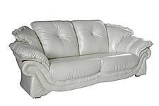 """Елегантний 2х місний диван """"Pejton"""" (Пейтон). (181 см), фото 2"""