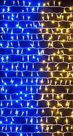 Новогодняя гирлянда LED 320L в виде флага Украины,  сине-жёлтая