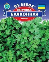 Петрушка Балконная 4 г