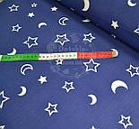"""Ткань хлопковая синего цвета """"Месяц со звёздами"""" (№486)., фото 2"""
