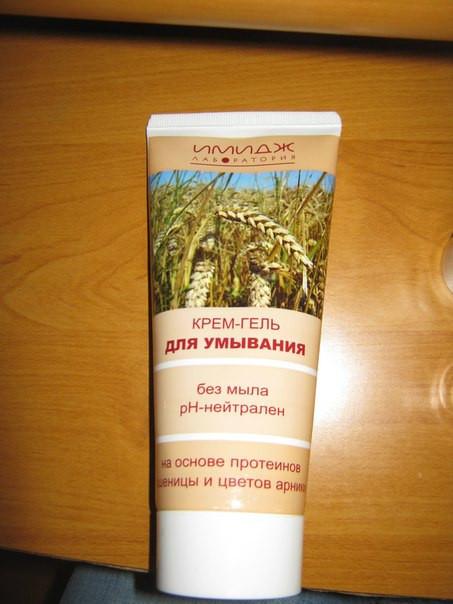 Крем-гель умывание на основе протеинов пшеницы и цветов арники, для всех типов кожи от компании Имидж