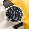 Мужские наручные часы Ulysse Nardin maxi marine silver black (05175)