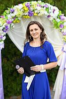 Тамада на свадьбу Полтава