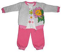 Костюм дівчинка трикотаж на байці 68-86 кофта+штани арт.17129