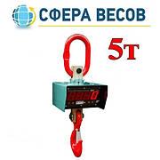Весы крановые ВЕК-5К (5000кг)